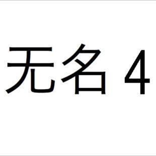 Wu Ming 4
